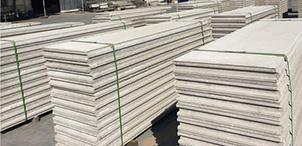 輕質墻板系統應用前景及產業化發展的意義